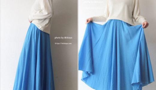 【プチプラ】Doresuweのフレアスカートが届いた!裏地無、少し透け感ありだけど、可愛い!