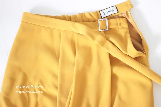 R-ismのラッフルスカート